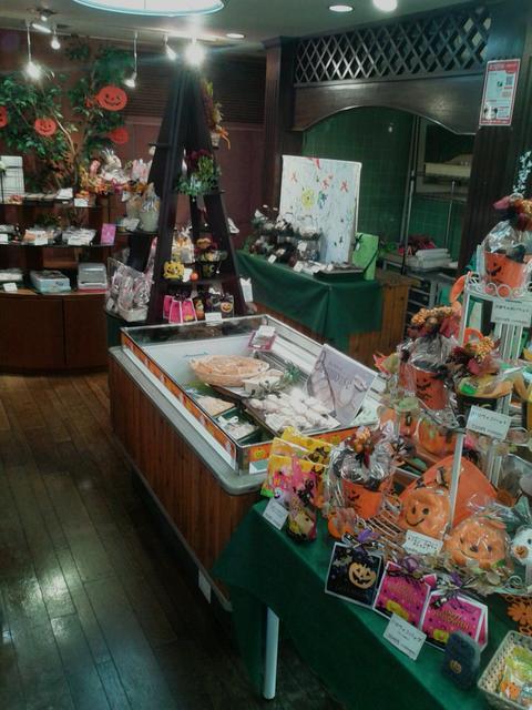 有限会社 欧風菓子の店ブローニュの森